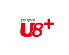 用友 U8+ 系列